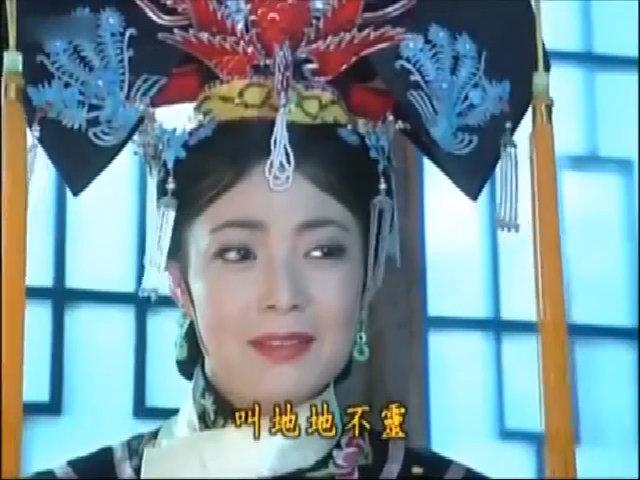 Phân cảnh Hạ Tử Vy bị đánh đập tàn nhẫn trong 'Hoàn Châu cách cách'