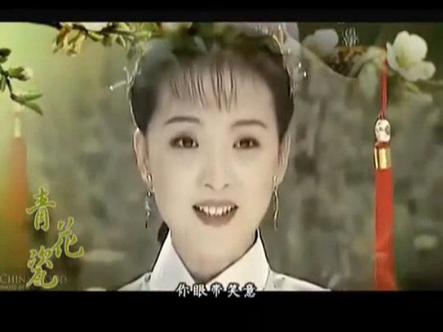 Tạo hình của Vương Diễm trong 'Hoàn Châu cách cách'