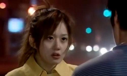 """Phim """"Cô gái thông minh"""" năm 2002"""