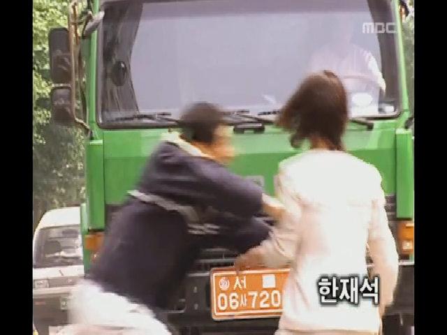 """Kim So Yeon trong """"Tình yêu trong sáng"""""""