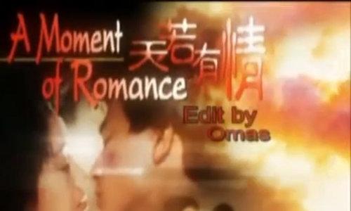 Thiên nhược hữu tình (A Moment of Romance)
