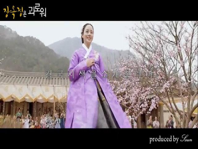 Nhan sắc gây 'bão'của Kim Tae Hee trong 'Jang Ok Jung'