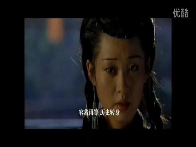 """Ly A Bang, Hua Tinh in """"Swordsman"""""""