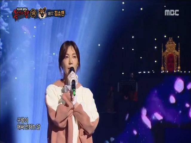 Kim So Yeon gây sốt trên gameshow 'Ca sĩ mặt nạ' năm 20
