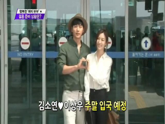 Lee Sang Woo và Kim So Yeon đi chụp ảnh cưới