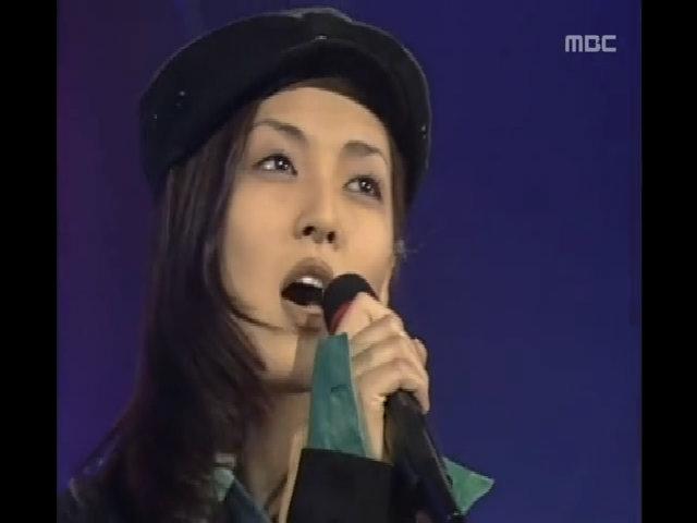 Nhan sắc gây sốt của Kim So Yeon trên chương trình ca nhạc năm 1997