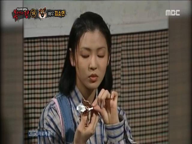 Nhan sắc Kim So Yeon qua 23 năm
