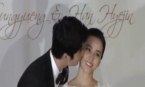Han Hye Jin trong đám cưới hồi năm 2013
