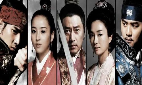 Trailer 'Truyền thuyết Joo Mong'