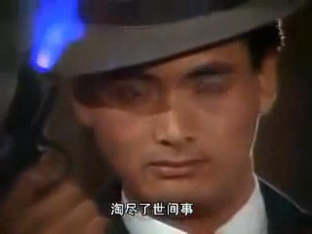 """Châu Nhuận Phát trong """"Bến Thượng Hải"""""""