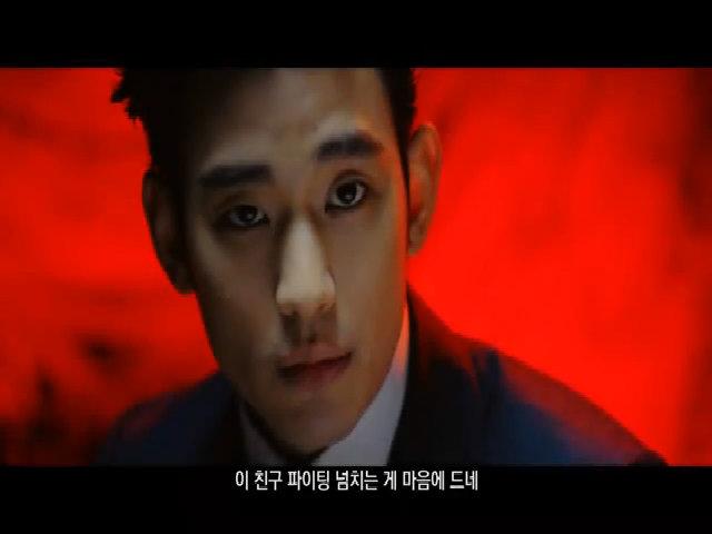 Trailer phim 'Real' của Kim Soo Hyun