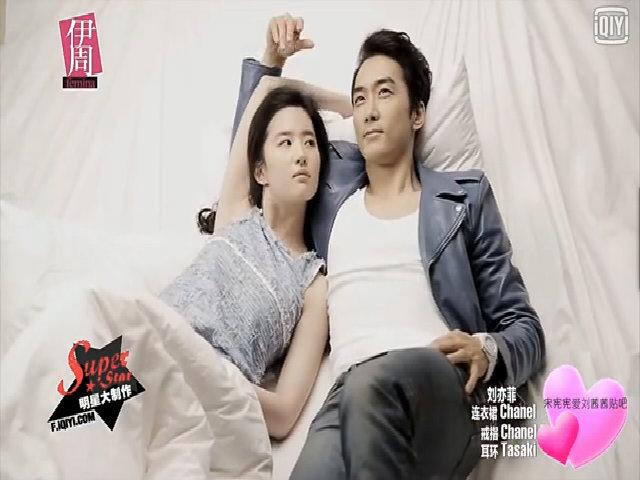 Song Seung Hun phủ nhận bỏ Lưu Diệc Phi vì sức ép dư luận
