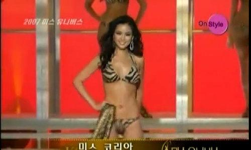 Honey Lee bikini