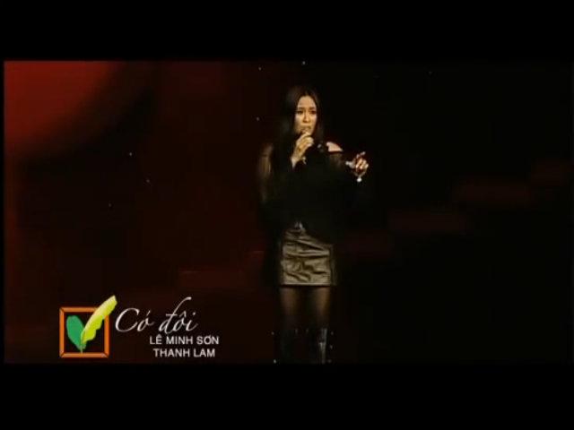 Thanh Lam hát 'Có đôi'