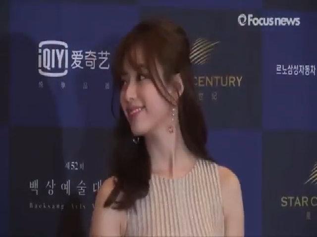 Han Hyo Joo khoe đẹp cuốn hút trong sự kiện