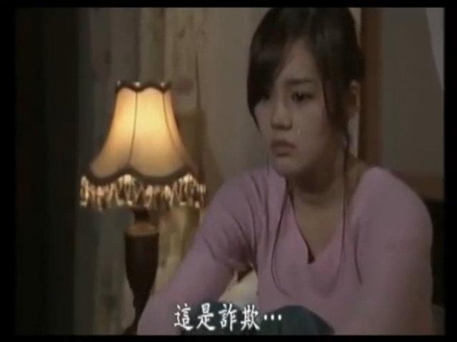 Han Ga In trong phim 'Lối sống sai lầm'