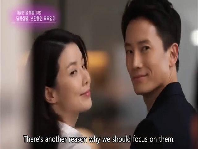 Vợ chồng Ji Sung - Lee Bo Young