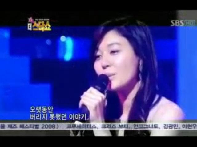 Kim Ha Neul trổ tài ca hát trên truyền hình hồi năm 2008