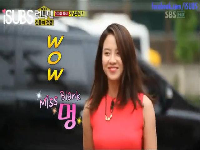 Vẻ xinh đẹp của Song Ji Hyo