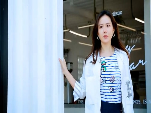 Son Ye Jin trẻ trung trong loạt ảnh 5/2017