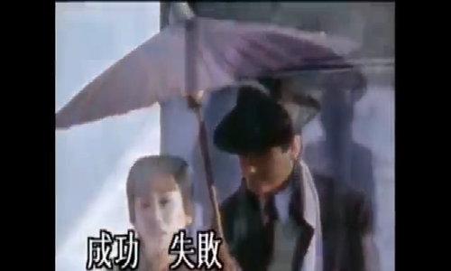 """""""Bến Thượng Hải"""" - Châu Nhuận Phát"""