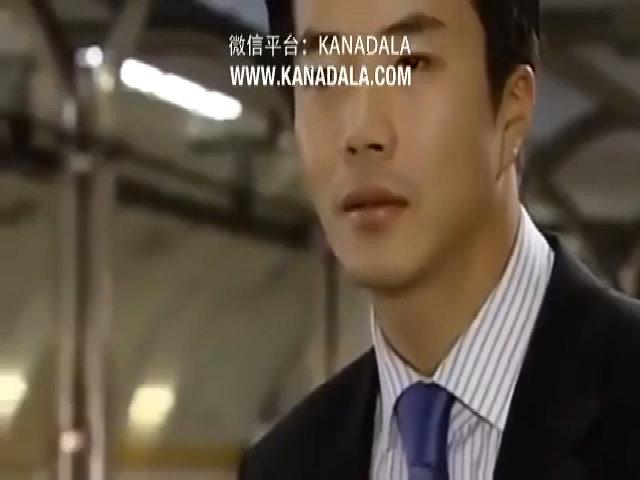 Vai Cha Song Joo của Kwon Sang Woo trong 'Nấc thang lên thiên đường'