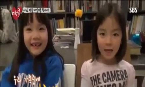 Hai con gái nuôi của vợ chồng Cha In Pyo