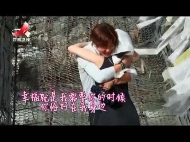 Chae Rim, Cao Tử Kỳ tình tứ khi tham gia show thực tế hồi tháng hai