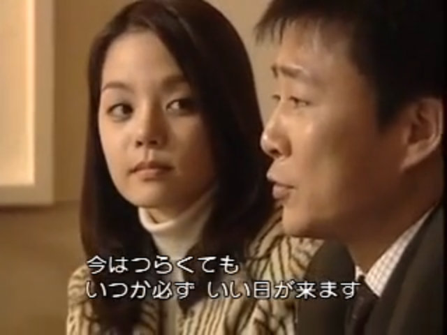 Vai diễn của Chae Rim trong phim ăn khách 'Thảo nguyên xanh'