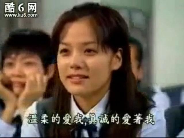 Vẻ trong sáng của Chae Rim trong 'Mãi mãi yêu anh'