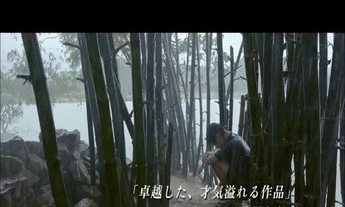 'Tôi thấy hoa vàng trên cỏ xanh' công chiếu ở Nhật