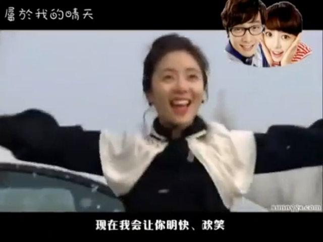 Hwang Jung Eum trong 'Gia đình là số một'