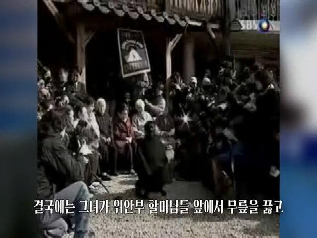 Lee Seung Yeon quỳ xin lỗi trong scandal chấn động Hàn Quốc