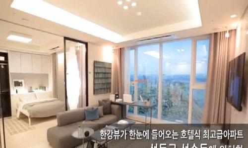 Căn hộ hiện đại tại khu Seongsu-dong cao cấp của Seo Kang Joon
