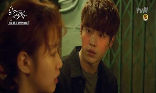 Seo Kang Joon trong phim 'Bẫy tình yêu'