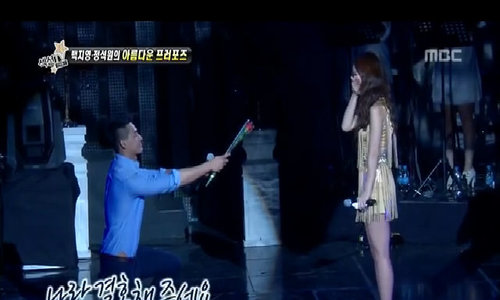 Jung Suk Won cầu hôn Baek Ji Young tại concert hồi năm 2013