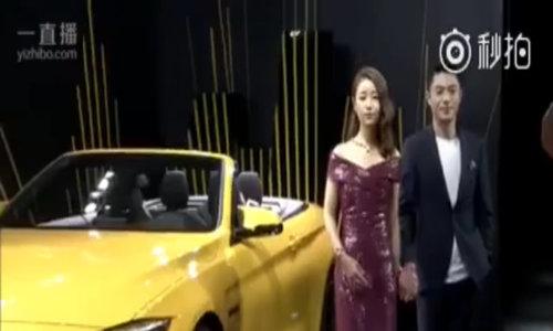 Vợ chồng Lâm Tâm Như dự sự kiện