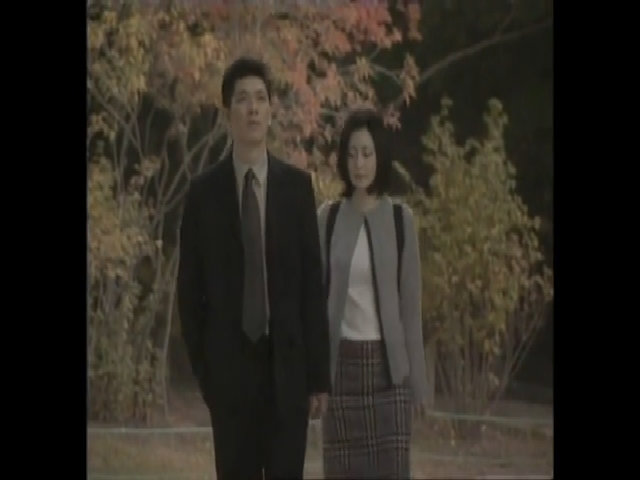 Lee Young Ae trong phim 'Invitation'