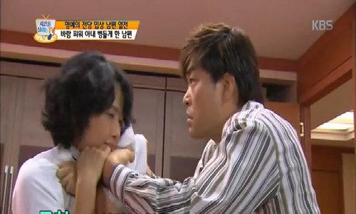 Choi Jin Sil bị chồng đánh đập, chì chiết trong 'Ánh hồng cuộc sống'