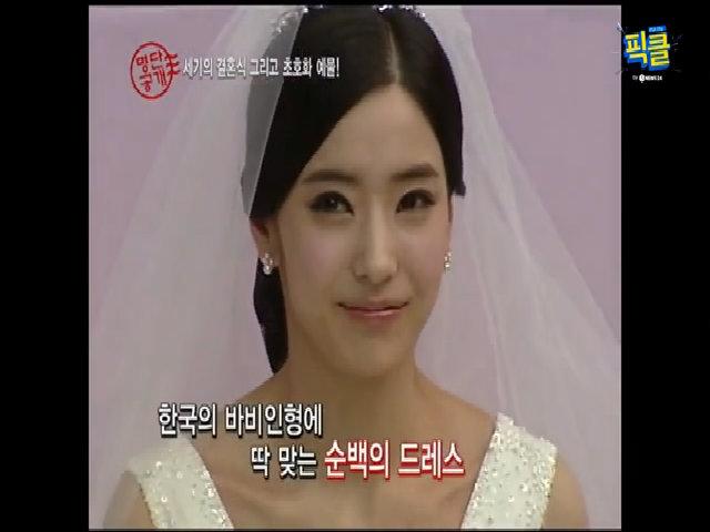 Han Chae Young rạng rỡ trong ngày cưới