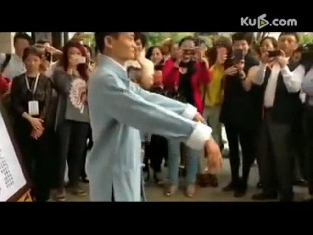 Jack Ma Thái Cực