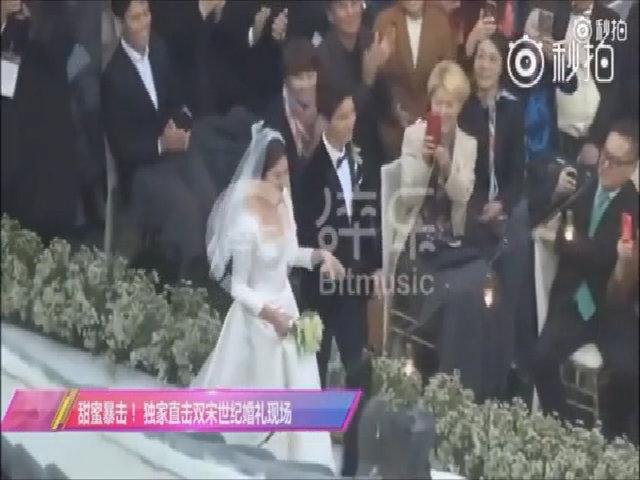 Tung hoa cưới, nhảy múa
