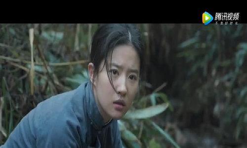 Trailer Phong hỏa phương phi