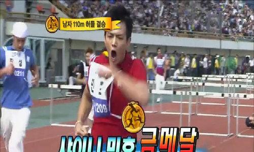 Minho về nhất trong cuộc thi chạy 110m vượt rào