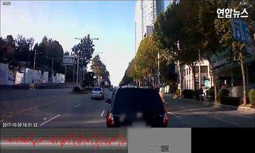 Cảnh sát tiết lộ hộp đen xe của Kim Joo Hyuk
