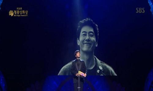 Cha Tae Hyun thay mặt nghệ sĩ Hàn tưởng nhớ các diễn viên vừa mất