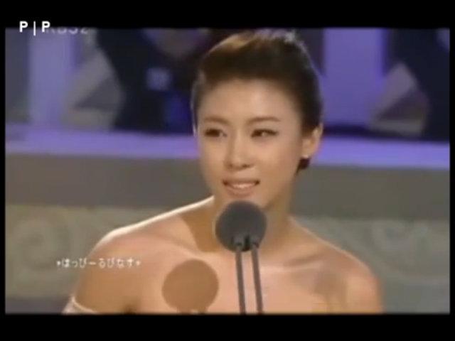Ha Ji Won tại lễ trao giải Rồng Xanh 2009