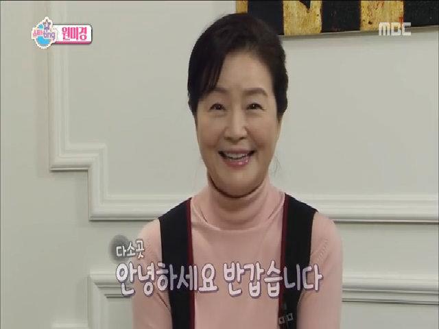 Nghệ sĩ gạo cội Won Mi Kyung tái xuất sau 14 năm vắng bóng