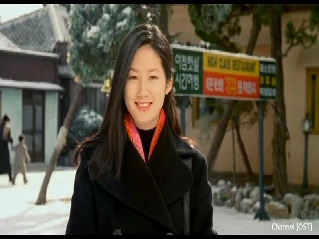 Shim Eun Ha trong 'Giáng sinh tháng 8'