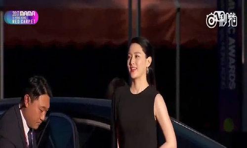 Lee Young Ae trên thảm đỏ MAMA